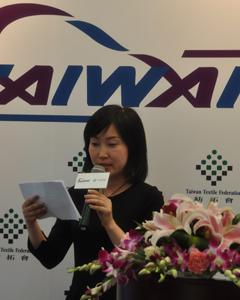 台湾优质纺织品前进上海 中针会亮眼登场