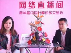 专访中国纺织品商业协会副主任张军