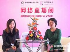 专访北极绒(上海)纺织科技有限公司李纯嘏