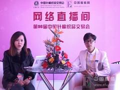 专访浙江宝娜斯袜业有限公司洪庭杰