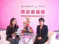 专访梦圆家居有限公司冯美玲