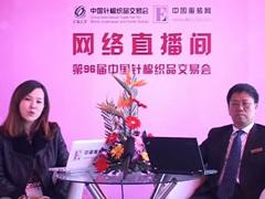 专访上海中彩棉纺织品有限公司白植平