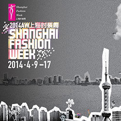 2014秋冬上海时装周新品发布会