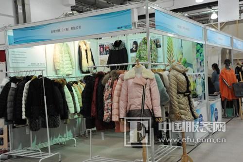 2014(春季)上海纺织服装展览会:服装贸易交流的国际