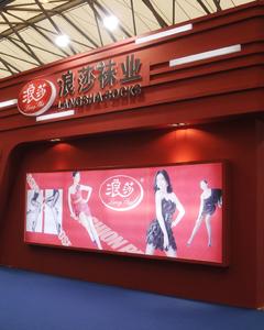 浪莎袜业中国红展台高调亮相中针会