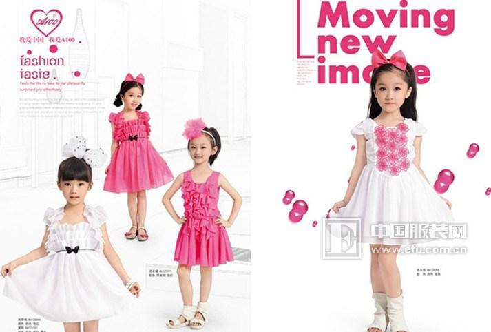 OK100品牌童装 实现孩子的公主梦