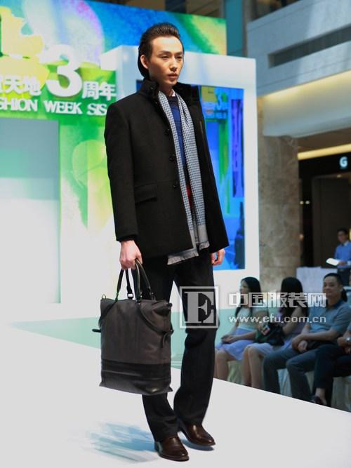富绅品质男装模特秀于2014年5月3日在华贸中心隆重举行