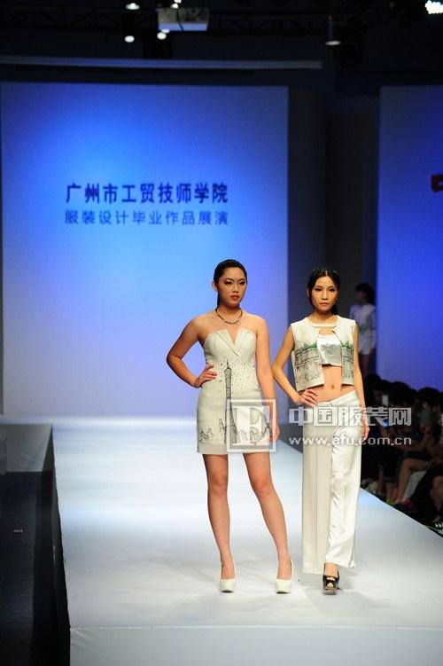 2014中国(广东)大学生时装周:广州市工贸技师学院服装图片