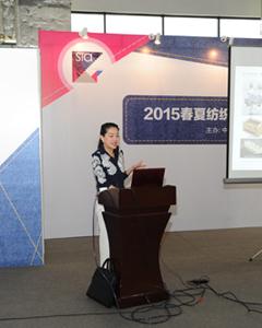 2015春夏中国纺织面料流行趋势解析