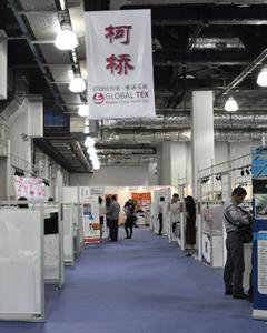 柯桥展团亮相上海国际纺织面料展览会