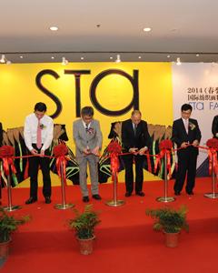 2014上海国际纺织面料展览会开幕