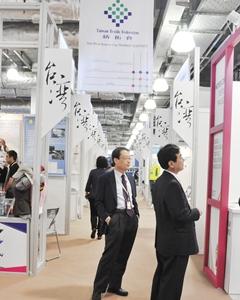 台湾展团 展现差异化机能性布料