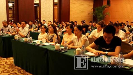 杭州 兽王/2014/15兽王品牌全国加盟商会议