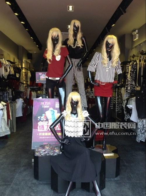 艾丽莎女装新店开业 快时尚风格广受欢迎