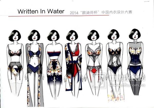 歐迪芬杯 2014中國內衣設計大賽初評于7月10日在北京揭曉,有30組作品入圍復賽。由中國服裝設計師協會與歐迪芬國際集團共同主辦的本屆大賽,主題為十年臻獻,意喻大賽成功舉辦的第十個年頭。 大賽自今年3月28日正式啟動以來,組委會共收到包括臺灣在內的23個地區的680份設計稿件。
