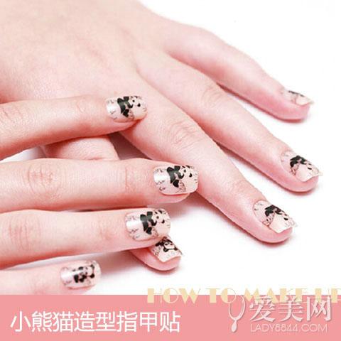 熊猫超可爱美甲