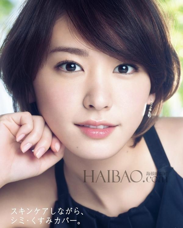 日本女明星告诉你短发女人也可以很美很性感!