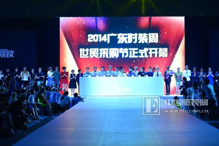 ...际交流、引导产业链合作的时尚经济文化平台   30位广东本土