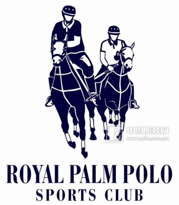 【关于品牌】   皇家棕榈马球俱乐部ROYAL PALM POLO SPORTS CLUB成立于1955年,作为世界十大***马球俱乐部之一,体现了马球运动最纯正的内涵,不仅崇尚马球传统和魅力,而继承且发扬了***俱乐部的历史荣耀和制度标准。其品牌(又称为美国保罗)是皇家棕榈马球运动俱乐部的官方品牌,俱乐部位于佛罗里达州南部的良种马乡的中心地段。由阿尔考公司(Alcoa) 的创始人之一阿瑟?