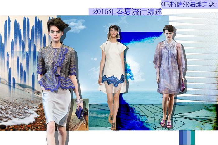 """""""芳菲尚绎""""暨米兰2015春夏新品发布会"""