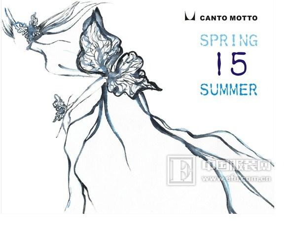 CANTO MOTTO  2015春夏时装发布暨订货会