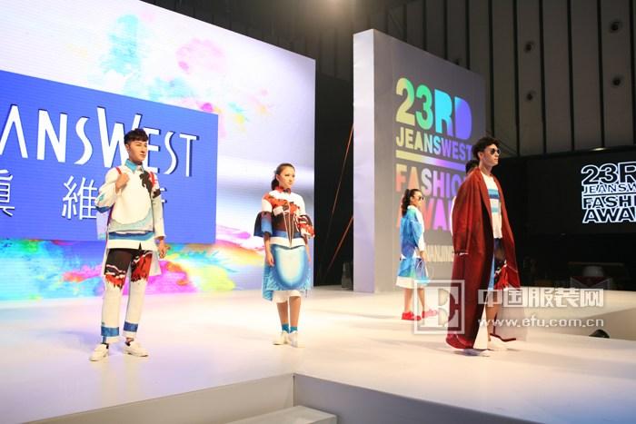 第23届真维斯杯_第23届中国真维斯杯休闲装设计大赛北部分区