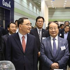 2014韩国国际纺织展览会开幕