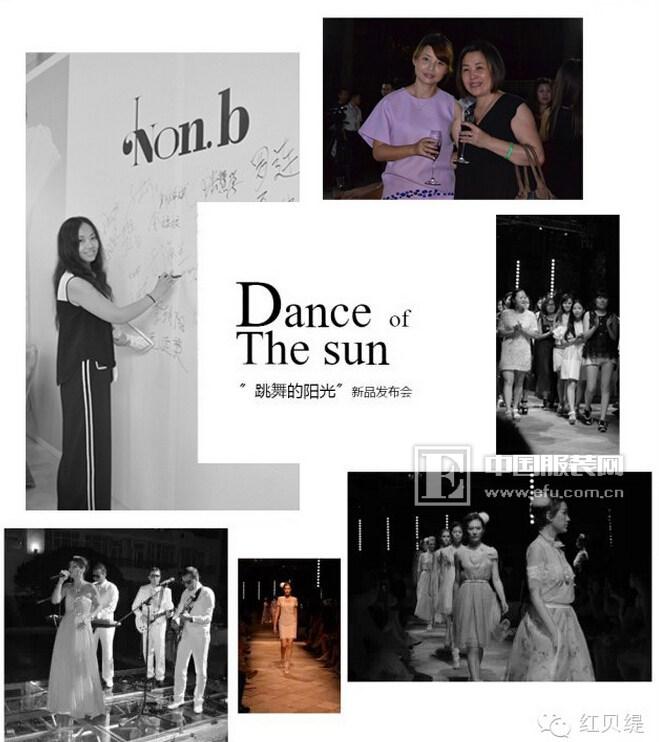 5春夏 跳舞的阳光 新品趋势时尚秀图片