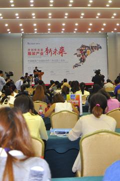 中国服装产业国际合作(东北亚)论坛