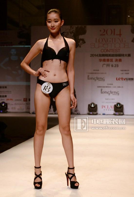 2014龙腾精英超级模特大赛总决赛10月17日北京盛大