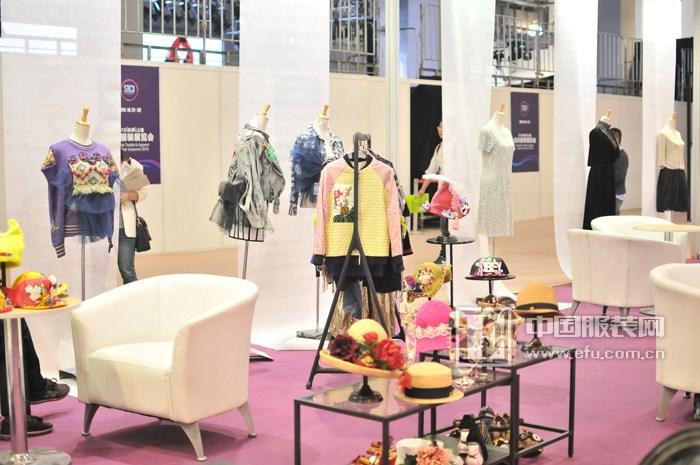 2014(秋季)上海纺织服装展览会