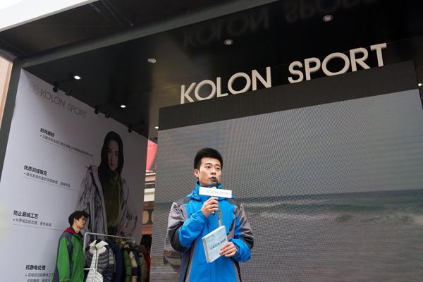 KOLON SPORT 2014秋冬路演北京站