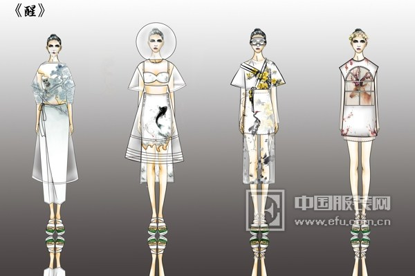第三届雪仙丽中国家居服文化创意设计大赛入围选手效果图图片