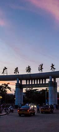 广东海洋大学2015年艺术类招生