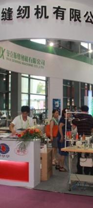 缝制设备企业九零九将参展23届CHIC 用智能撑起服装中国梦