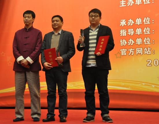 中国家纺经济年度人物