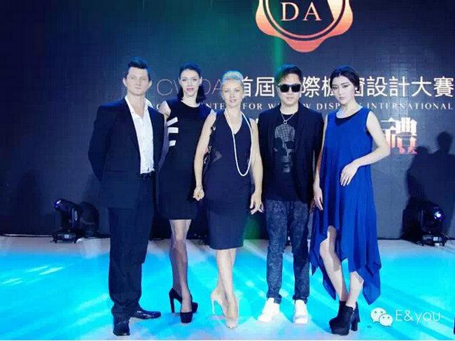 深圳CWDA首届国际橱窗设计大赛颁奖典礼