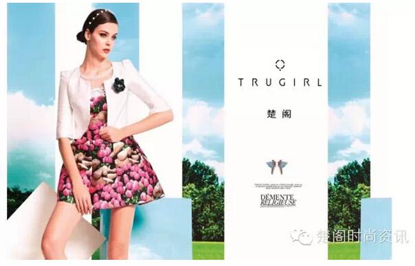 TRUGIRL
