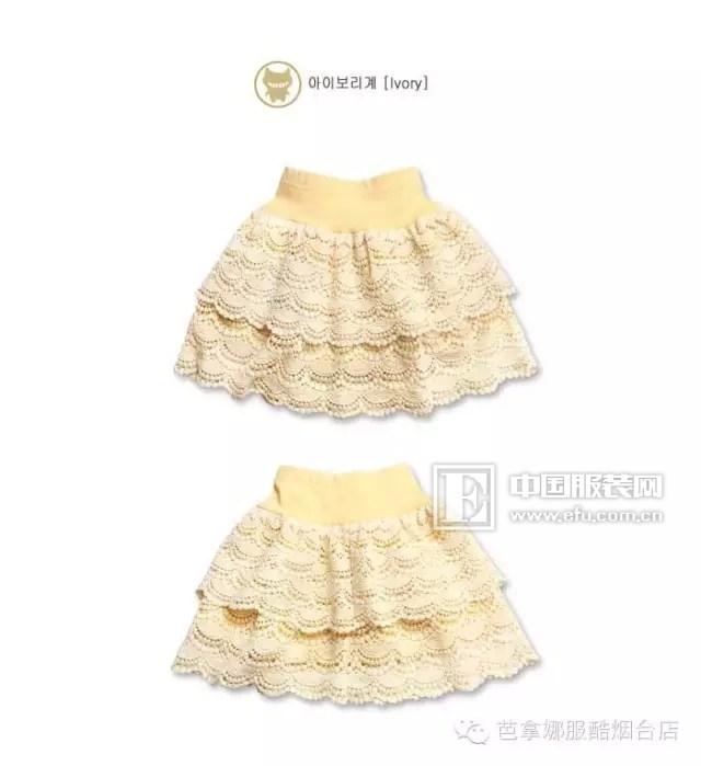 镂空花边公主短裙