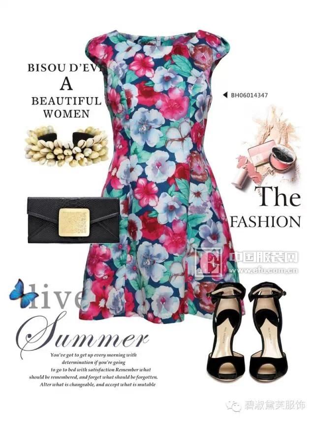 碧淑黛芙女装:打造浪漫初夏的时尚女人味