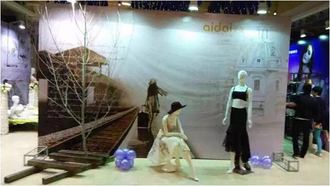 爱戴2015春夏新品发布会暨品牌战略峰会黑龙江站完美