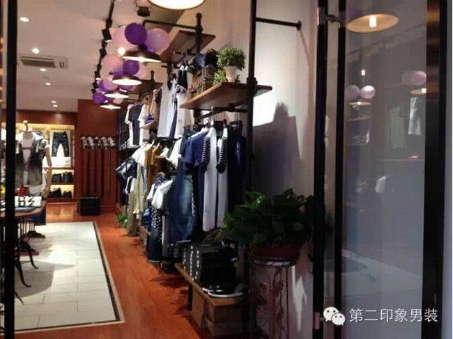第二印象专卖店