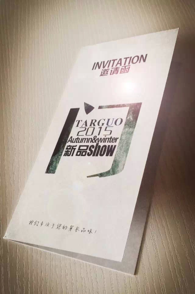 2015TARGUO秋冬发布会开启