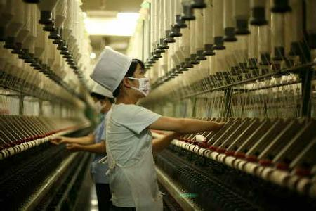 中国纺织工业联合会