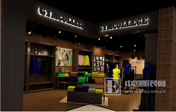 GYMCOLLEGE新店专柜即将开业