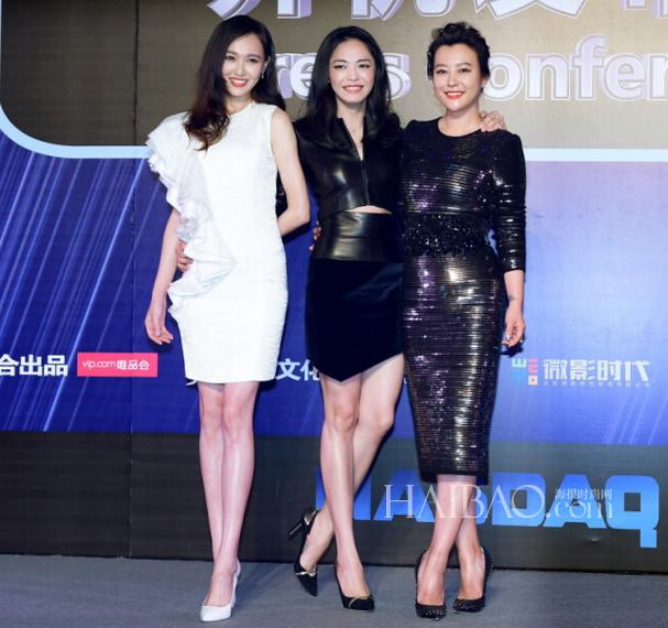 电影《鬼吹灯之九层妖塔》上海定档发布会上