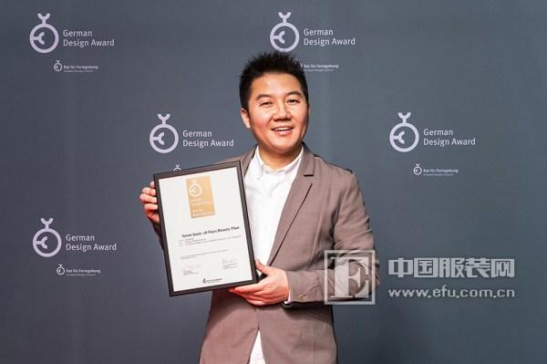 中国设计师席晓辉先生再次赢得德意志联邦共和国国家设计大奖