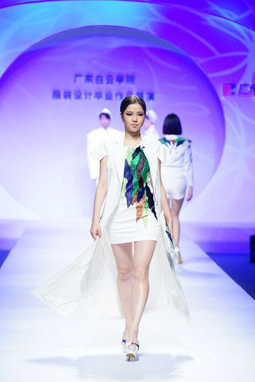 广东白云学院服装设计毕业作品展演