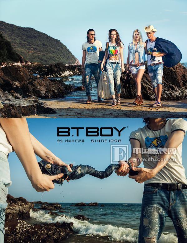 66号公路BTBOY牛仔2015夏季探险荒岛