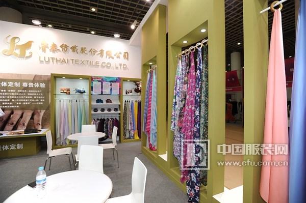 2015山东纺织服装展示展销会